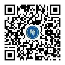 龙江会计网报名入口_黑龙江教师资格证网上报名入口 - 黑龙江教师资格网